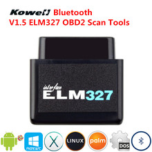 KOWELL Super Mini Bluetooth ELM327 V1.5 Android OBD2 OBDII Car Auto Smart Intelligent Diagnostic Scan Tool Interface Scanner New(China)