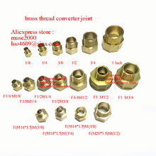 1/8 1/4 3/8 1/4 1/2 1.2 1.5 2 inch brass Female to male coupling brass coupler copper pipe joint connector meter tapping
