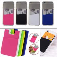 Multi-function Adhesive 3M Sticker Mobile Phone Stickers Card Holder Pouch for Most Cell Phone