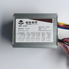 24V 500W Controller for Motor Brush E-bike Electric Bike Bicycle Scooter