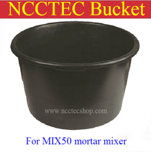 bucket for small mortar mixer MIX50 | NCCTEC barrel for epoxy paint cement mixing machine | 220V 50HZ single phase(China)
