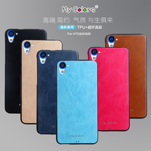 For HTC Desire 820 case, Simple Pure Candy Colors Slim PU Leather case for HTC Desire 820 820G back cover +Free Ring Holder MC03