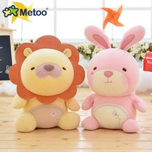 25CM Plush Sweet Lovely Stuffed Baby Kids Toys for Girls Birthday Christmas Gift Lion Rabbit Bear Panda Metoo Doll