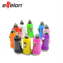 effelon 50 pcs Micro USB Car Chager Mini Car Charger Adapter for Cell Mobile Phone for iPhone 5 5S 6 6s 6plus