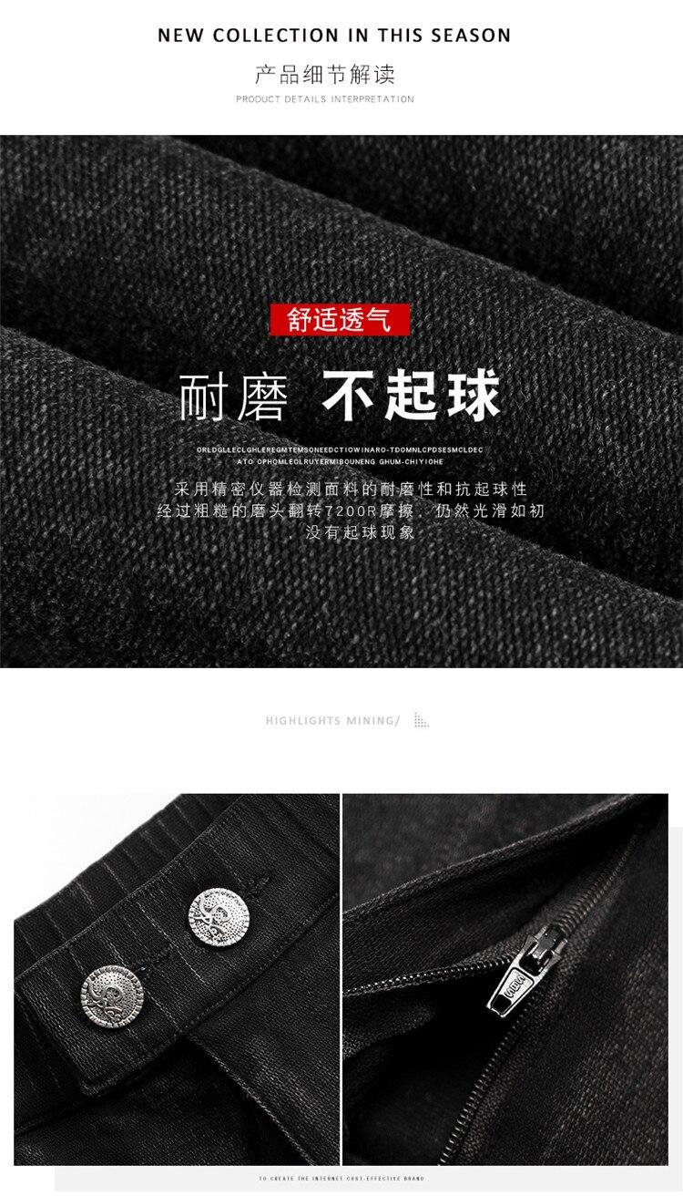 Snowflake trousers508_04.jpg