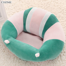COZIME Newborn Baby inflatable Chair Seat Infant Babies Dining Lunch Sofa Safety Comfortable Cotton Plush Legs Feeding Portable(China)