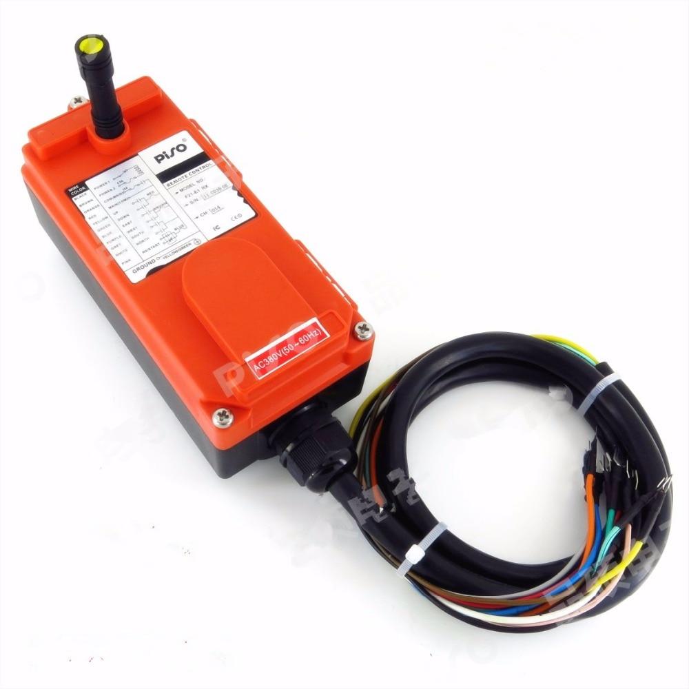 industrial remote controller 18-65V.65-440V 1 receiver Hoist industrial wireless Crane Radio Remote System<br>