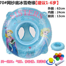 New Toddler   Ring  Swim Trainer Ring  Babes Inflatable Air Mattress Swim Pool Funny Float Toy swimming accessories