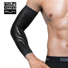 BMAI Sports Elbow Pads Support Brace Band Bandage Elbow Pad Protection Lengthen Absorb Sweat Size S/M/L#PRHB003