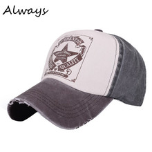 Men Women Unisex Classic Letter Print Baseball Ball Cap Summer Polo Hats