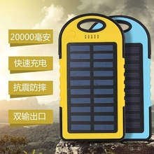 Universal 20000mAh Dual USB Portable Solar Power Bank with LED Light Portable Charger External Battery Power Bank for Smartphone