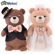 30CM Metoo A Pair Plush Bear Toy Soft Kawaii Stuffed Plush Inflatable Doll For Couples Lover Valentine's Day Wedding Christmas