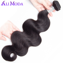 Ali Moda Hair 1pc/lot Brazilian Virgin Hair Body Wave Unprocessed Human Hair Weave Can Be Dyed And Bleached Free Shipping
