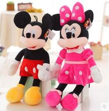 Hot sale 2pcs/lot 35cm High Quality Mickey or Minnie Mouse Plush Toy Doll for Birthday Christmas Gifts 1pcs/lot(China)