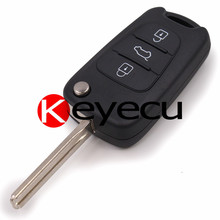 New Folding Remote Control Key Shell Case Fob 3 Button for Kia Picanto Ceed Pro Sportage Rio Uncut Blade With Groove & Logo