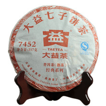 China Tea Yunnan 2016 Dayi 7452 Ripe Pu'er tea 1601 Batch Pu'er Tea 357g/cake Fresh Smooth Mellow Aroma Hotsale