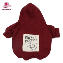 2017 Lovely Pigeon Pattern Hoodie for Dogs (Red,XS-L) Fleece Cotton Red Winter Warm Dog Cloths Dog Products for Pets(China)