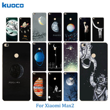 "Buy Clear Silicone Phone Cases Xiaomi Mi Max 2 Case 6.44"" Space Moon Pattern Fundas Soft Ultra Thin Covers Mi max2 Case for $1.21 in AliExpress store"