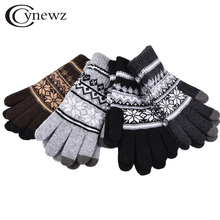 Knitted Gloves Winter Warm Men&Women Touch Screen Guantes Creative Thicken Warm Print Quality Gloves Men Mitten Casual Gloves(China)