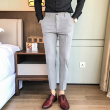 Buy Pencil Fit Formal Pants For Men And Get Free Shipping On