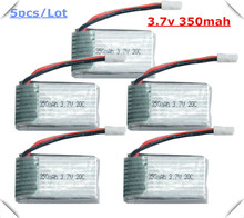 5pc 3.7V 350mah 20C Lipo Battery lithium polymer battery Rechargeable for JJRC H6C H6D Hubsan H107C X4 Fayee FY801 RC Quadcopter