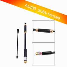 BEST Telescopic 144/ 430 Mhz UHF VHF Antenna SMA- Female Stretchable BAOFENG Antenna For TONFA TYT WOUXUN Radio Walkie Talkie