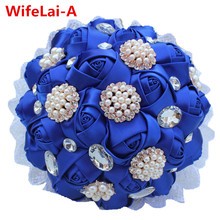 Luxury Royal Blue Crystal Diamond Brooch Bridal Wedding Bouquets Holding Flower Satin Rose with White Lace Throw Stitch Bouquets