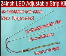 Free shipping 5pcs 24'' 540mm Adjustable brightness led backlight strip kit,Update 24inch-wide LCD CCFL panel to LED backlight