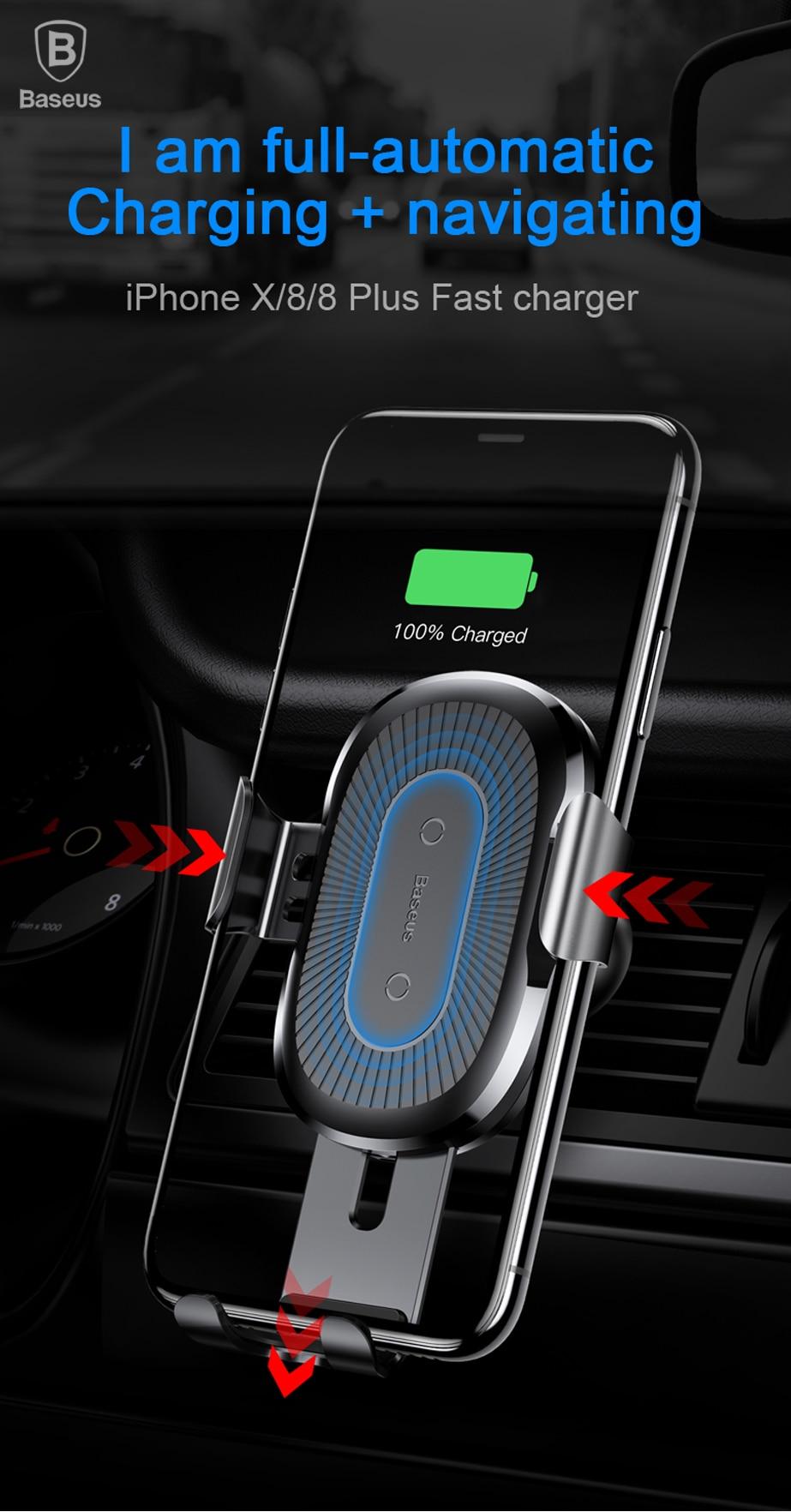 Baseus Car Mount Qi Wireless Charger شاحن سيارة لاسلكي سريع 3