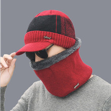 Вязание мужская шапка маска 5