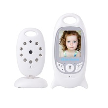 2.0 inch LCD electronic babysitter for kids 2 way Talk 8 Lullabies IR Night vision VOX system Temperature monitor fetal doppler