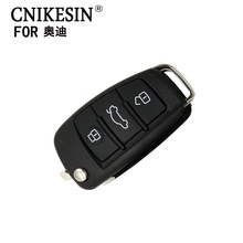 CNIKESIN 3 Button Flip Folding Remote Control Key Shell FOB For Audi A6 A2 A3 A4 A6L A8 A4L Key Cover No blade Car styling