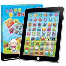 Children touch tablet machine learning English reading machine early childhood educational toys()