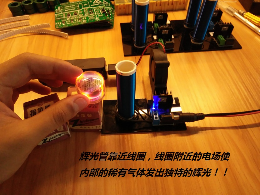Tesla Coil Spacer Lighting Technology, Small Production<br>