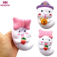 1PCS Halloween Ghost Slow Rising Cute Phone Straps Charms Squishy Halloween Jumbo Scented Pendant Bread Cake Kid Toy Gift(China)