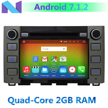 "8"" Quad Core Android 7.1.2 2GB RAM CPU Car DVD Player For Toyota Tundra 2014 2015 Radio Stereo GPS Navigation System 4G WIFI(China)"