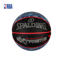 Original NBA Spalding Extreme Printing Series Outdoor 7# Rubber Basketball Official Standard Size And Weight SBD0161A(China)
