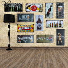 Ice Cold Drink Beer Wine Metal Poster Tin Signs Coke Cola Car License Plate For Bar Pub Club Cafe Room Home Wall Decor YQZ091(China)