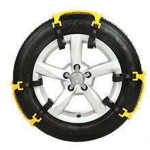 2016 new type of automobile anti slip chain tire slip chain snow mud to skid chain Oxford slip chain manufacturers direct sales(China)