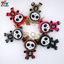 Triver Toy Fragrance skeleton doll mobile phone Automobile key chain pendant accessories plush toys wholesale gift free shipping