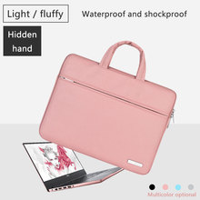 New Laptop Bag Case 14 inch 15.6 inch for Lenovo/Dell/Hp/Asus/Acer/Toshiba Laptop Sleeve 13.3 inch Screen 11 inch notebook case(China)
