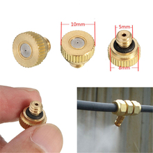 1pc Brass Spray Nozzle Cooling System Stainless Steel Garden Water&pesticide Available Atomized Nozzle Free Ship EZLIFE JR0005