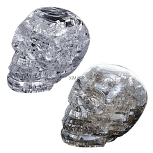 3D Crystal Puzzle with Flash Light DIY Model Buliding Toy for Children Home Decoration - Skull MAY16_35