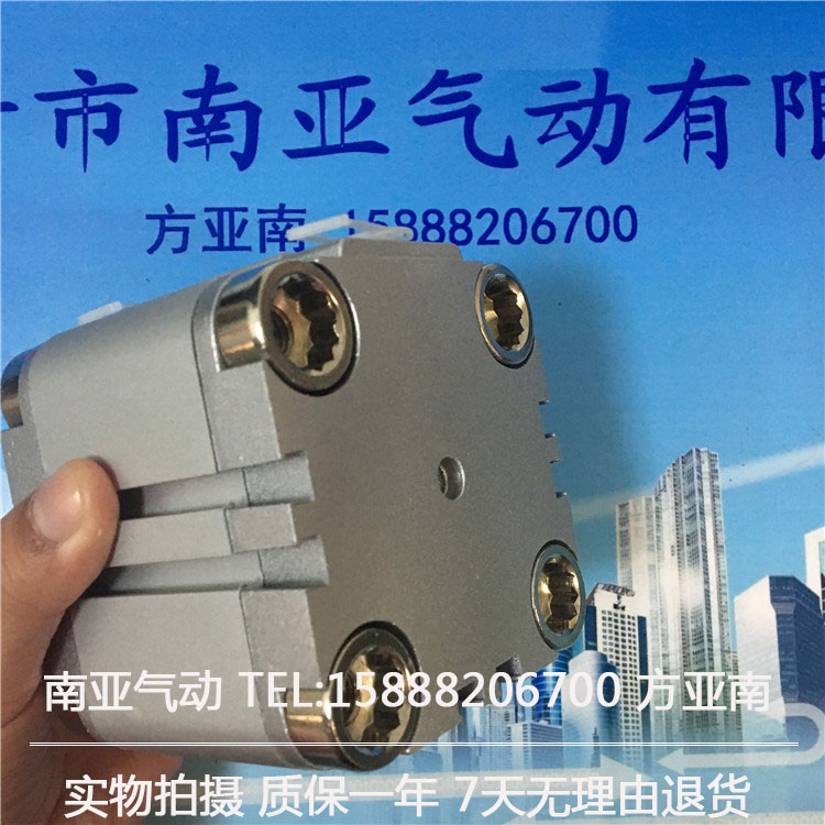 ADVU-63-35-P-A ADVU-63-40-P-A  ADVU-63-45-P-A ADVU-63-50-P-A ADVU-63-60-P-A FESTO Compact cylinders  pneumatic cylinder   <br>