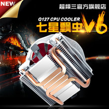 cpu heatsink cooler copper heat pipe cpu fan mute for 775/115x/amd