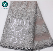 Hot Sale gray african french lace fabric high quality beaded tulle lace wholesale nigerian wedding lace  PGC539B-2