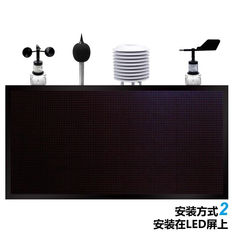 High precision industrial noise sensor3_
