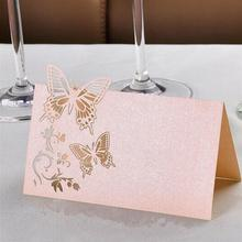 50PCS Hollow Butterfly Style Wedding Laser Cut Decor Table Cards Place Setting Name Card For Wine Glass (Pink)