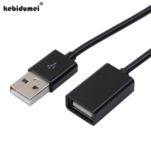 New USB 2.0 Extension Cable Male to Female Extension Data Sync Cord Cable Adapter Connector Cord Wire For PC Laptop Black White(China)