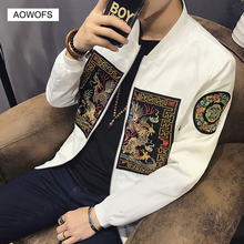 Spring Men Bomber Jacket 2017 Chinese Dragon Robe Embroidery Jackets Men Baseball Slim Fit Men Casual Coats Windbreaker M-5XL